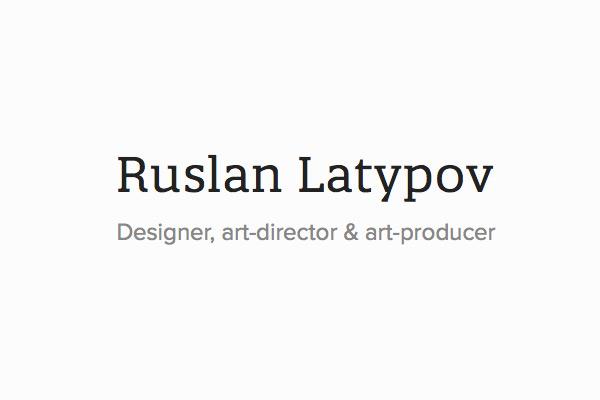 Ruslan Latypov