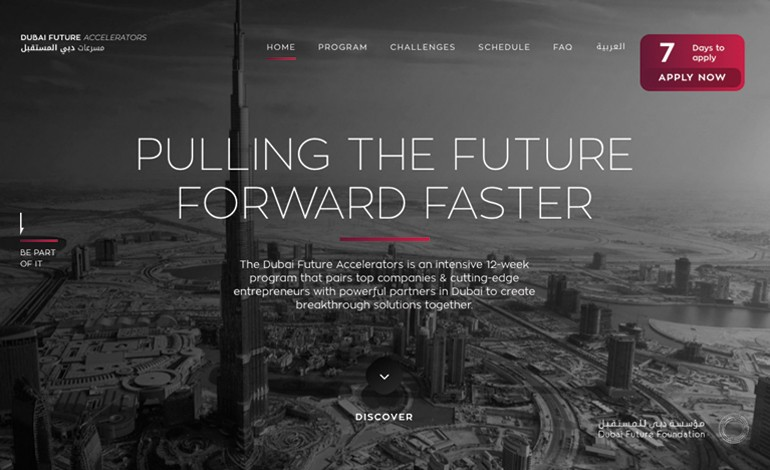 Dubai Future Accelerators