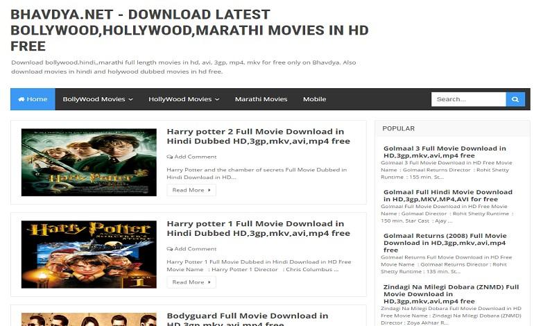 Latest marathi film download site | Marathi Movie Download