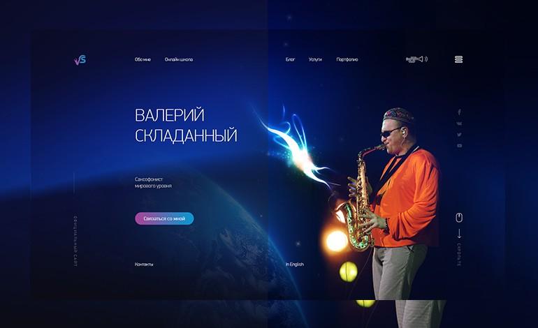 Valeriy Skladannyy Saxophonist
