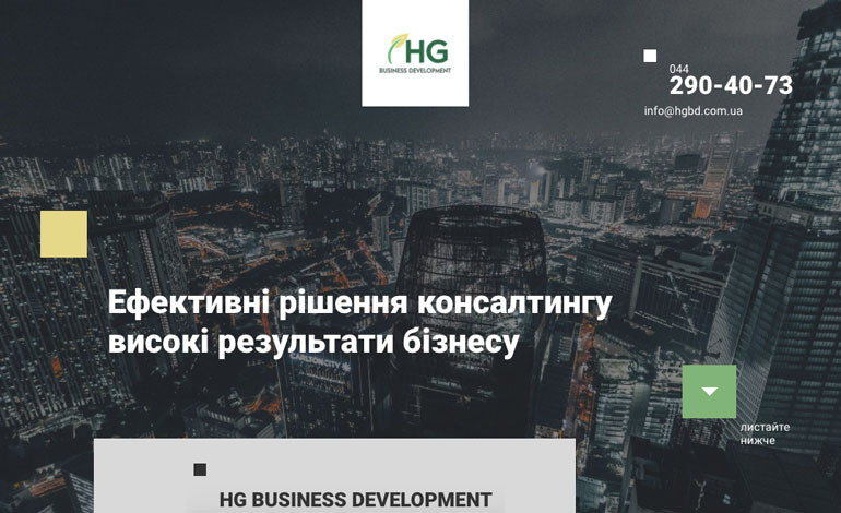 HG Business Development