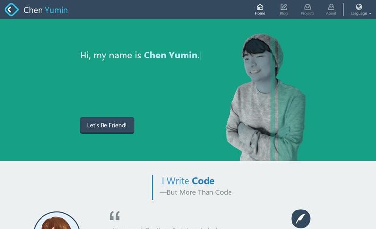 Chen Yumin