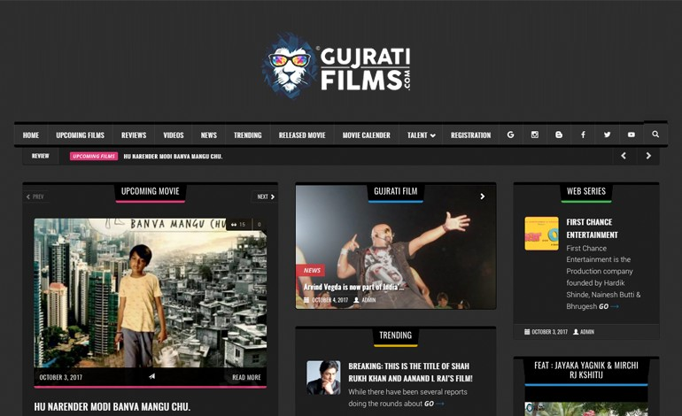 Gujarati Films