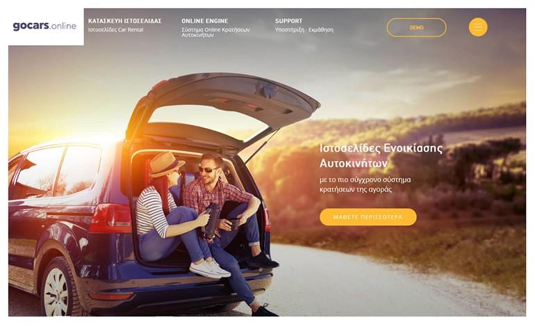go cars online