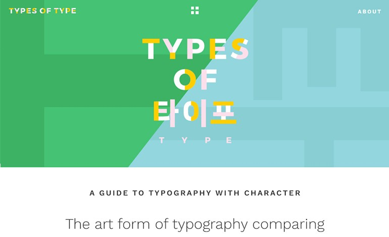Types of Type
