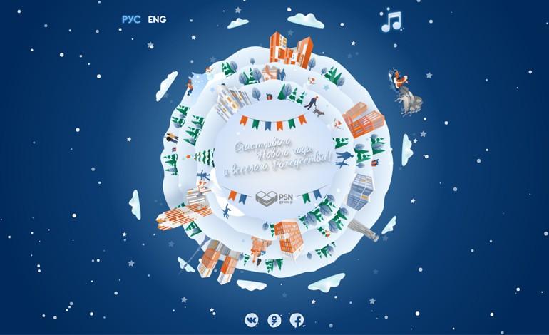 Christmas Card for PSN Group