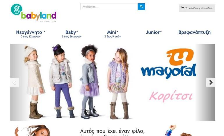 Babyland Amaliadas
