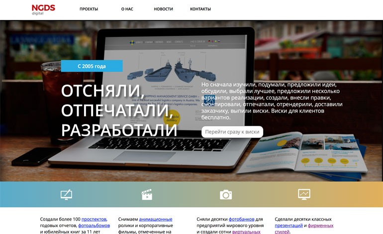 ngds design studio
