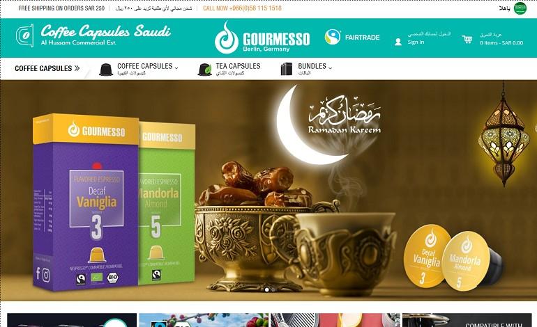 Coffee Capsules Saudi
