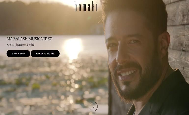 Mohamed Hamaki official website