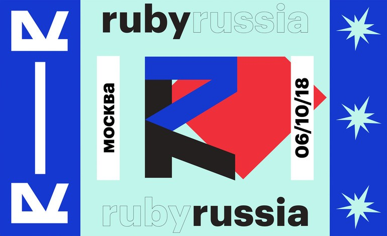 RubyRussia