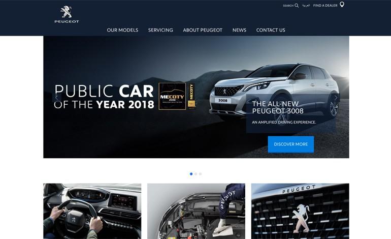 Peugeot Qatar