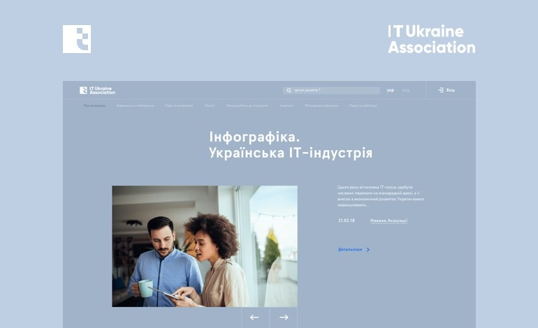 I IT Ukraine Association