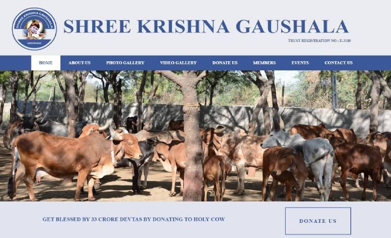 Shree Krishna Gaushala