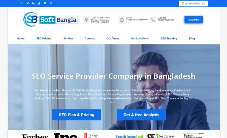 Soft Bangla