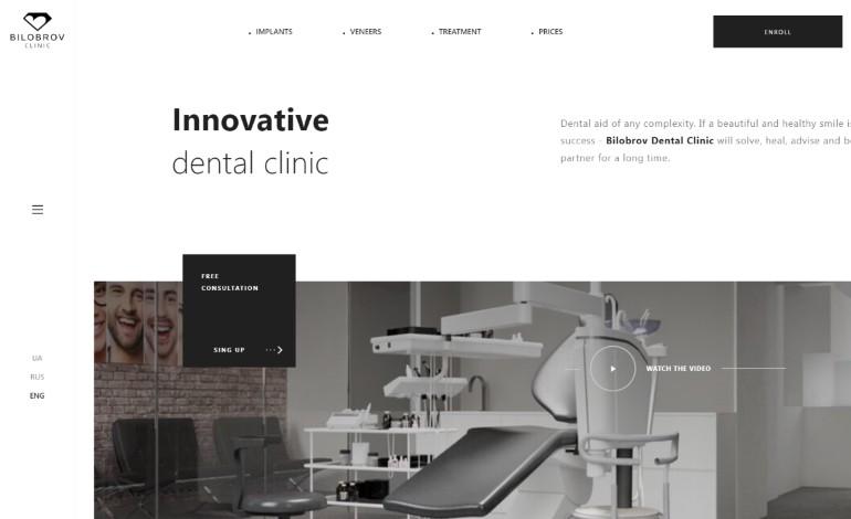 Bilobrov Clinic