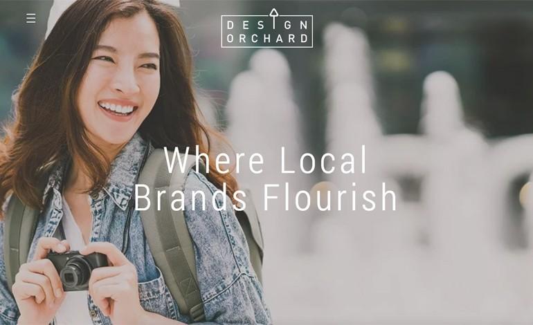 Design Orchard