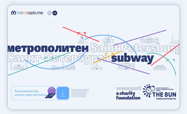 Subway map of St Petersburg Metrospbme