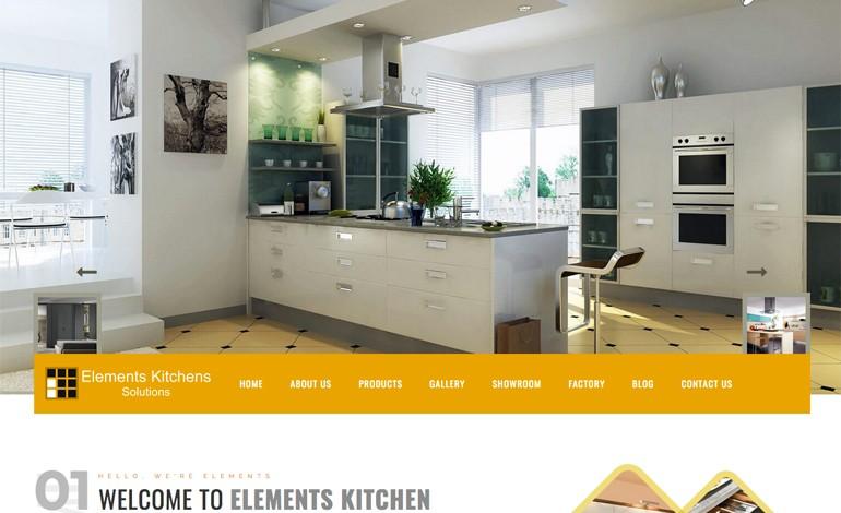 elements kitchen solution