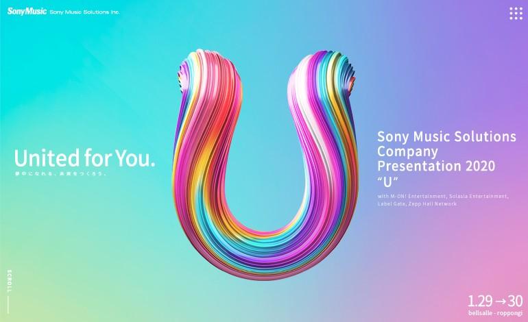Company Presentation 2020 U