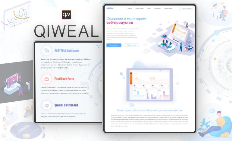 Qiweal