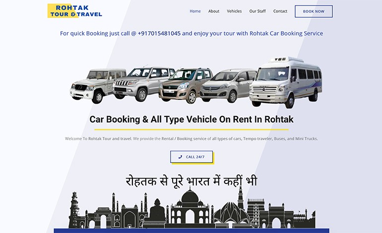 Rohtak Tour and Travel
