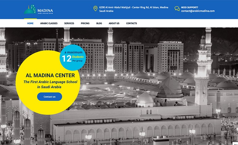 Madina Arabic Learning Center