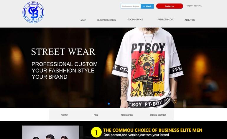 customyourbrand