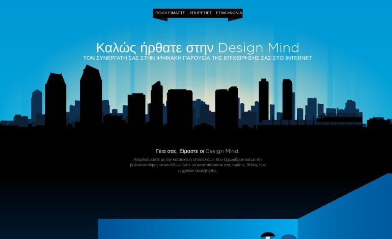 Design Mind