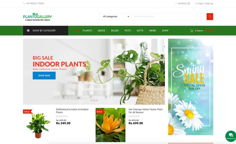 plantogallery