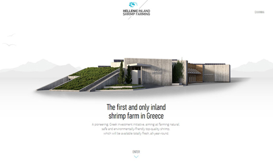 Hellenic Inland Shrimp Farms