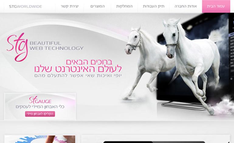 STG Beautiful Web Technology