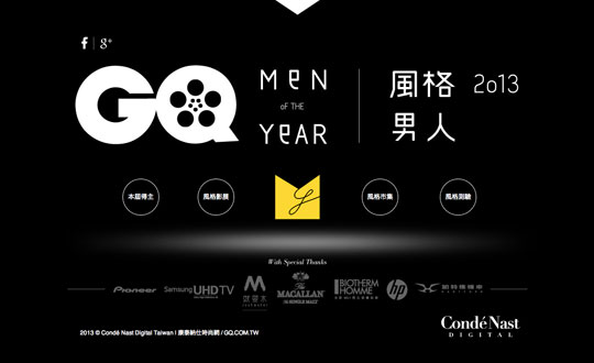 GQ Taiwan MOTY 2013