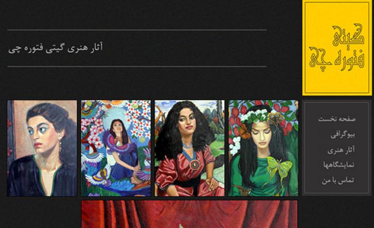 Guity Faturehchi :: Oil Colour Painter