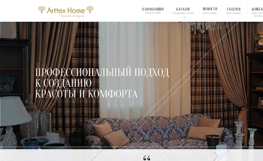 Arttex Home