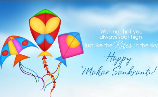 Happy pongal greetings csslight happy pongal greetings m4hsunfo